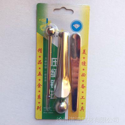 美缝剂施工专用工具压缝球美缝工具专用压缝钢球阳角压缝套装