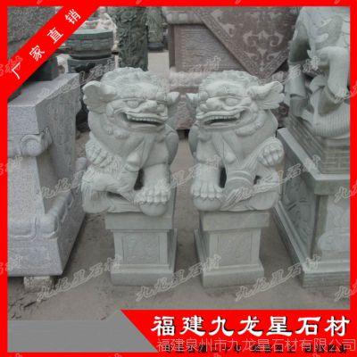 石雕狮子定做 四大风水神兽 花岗岩石狮