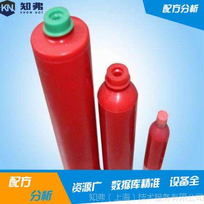 高温红胶 配方还原 电子固定胶 复合型胶粘剂 红胶检测分析 产品