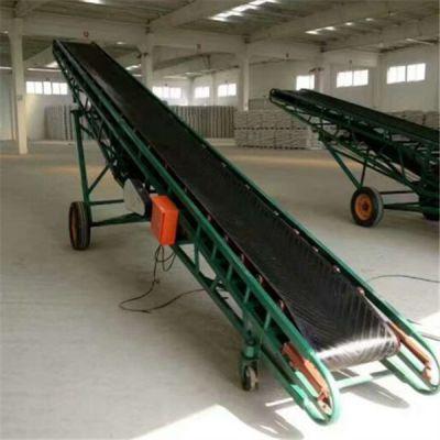 600宽装车皮带输送机 电动升降皮带输送机 兴运
