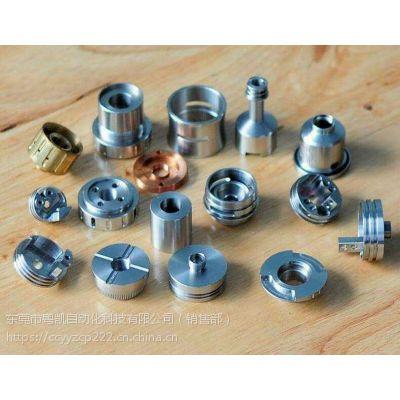 CNC电子烟配件加工价格 CNC五金件加工 cnc铜件大量加工