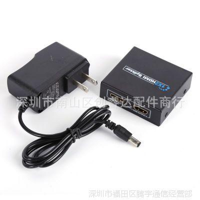 HDMI分配器1进2出 一进二出 一分二 高清HDMI分频器 1080P带电源