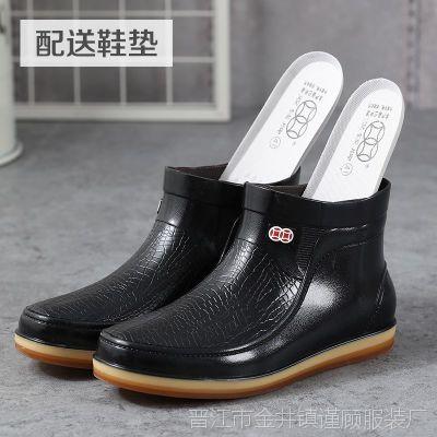 水靴水鞋子男防水牛筋底耐磨雨鞋工人柔软劳作男女青年下水厨师