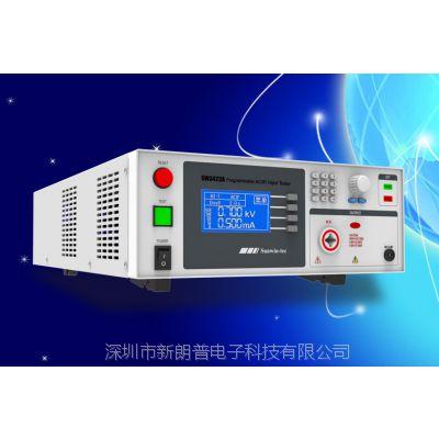 尚沄绝缘耐压测试仪SW3423B(5KVAC/30mA,6KVDC/12mA)