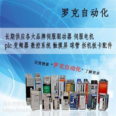 汇川伺服电机 ISMH2-20C30CD-U131Y