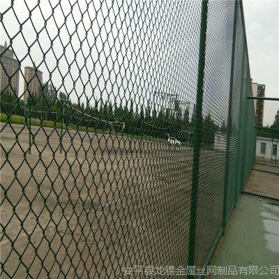 高速公路网围栏 金属围栏网 草原隔离铁丝网