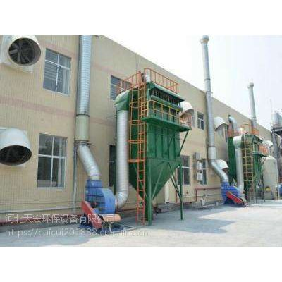 钢铁厂除尘器专业治理烟尘废气