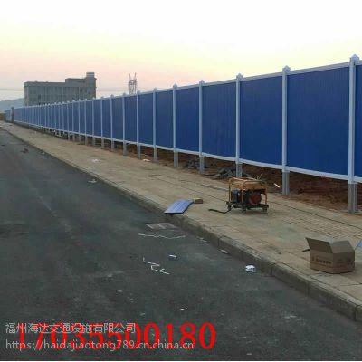 围挡厂家低价直供南平施工彩钢板围挡工程围挡