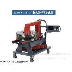 供应LD-200轴承加热器【电压380v】利德牌智能轴承加热器