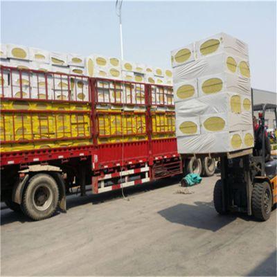 单面砂浆岩棉复合板90公斤铁力市经销供应