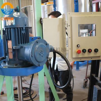 中山液体食品升降分散搅拌机 河源涂料油漆防爆化工分散机胶水分散机