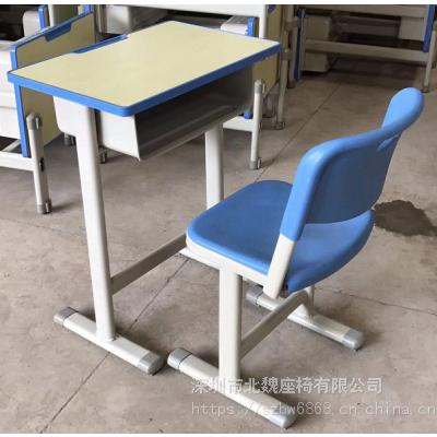 深圳学生课桌椅批发-深圳北魏课桌椅厂家直销