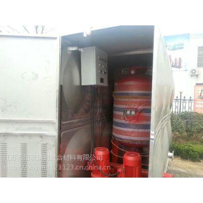 义乌 箱泵一体化稳压设备