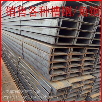 云南昆明槽钢镀锌槽钢厂家价格加工弯弧哪里便宜