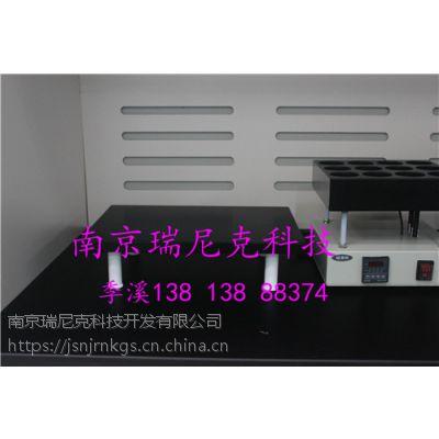 GWB高温石墨电热板600*400实验室准用