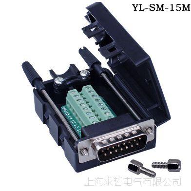 HD-LINK DB15免焊 并口 2排15针 孔接头 DB15公母头接线柱转接板