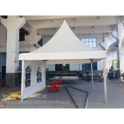 4米尖顶篷房 四角顶 铝合金材质 案例真实 质量可靠 常州谢尔德 厂家直销
