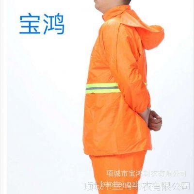 涤纶PVC雨衣 劳保反光环卫雨衣分体套装 环卫工人荧光服马甲
