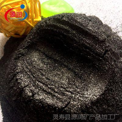源润厂家销售可膨胀石墨 80目高碳量石墨粉 涂料铸造专用
