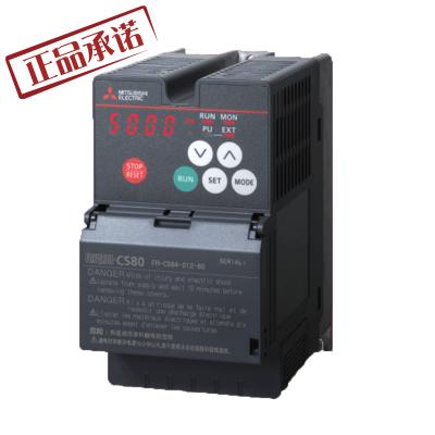 三菱变频器FR-CS84-022-60鹏菱科技特价销售
