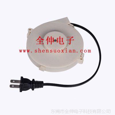 电源伸缩线 自动伸缩线卷盘 卷线器