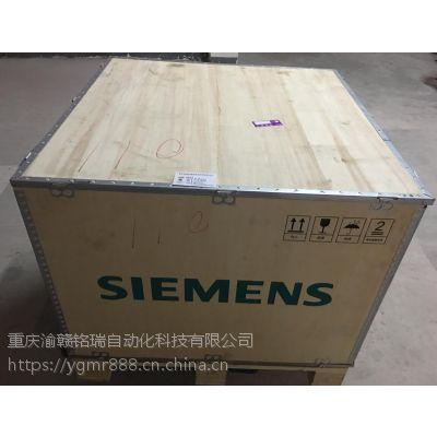 西门子=SIEMENS 塑壳断路器 3VL9216-7DC30