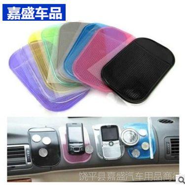 蜘蛛防滑垫(无包装) 止滑垫/超强吸力/车用防滑垫/汽车用品