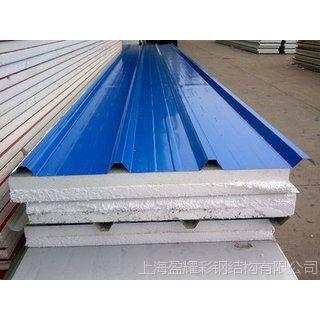 上海泡沫彩钢瓦 单层彩钢瓦屋顶 彩钢瓦规格型号 彩钢板铁皮瓦