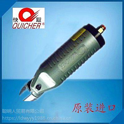 台湾气动工具快取HS-30M气动剪钳 气剪HS-30M气动钳子 气压剪刀