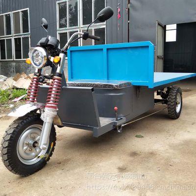 2米3米长电动平板三轮车拉货运输摩托三轮水电瓶加厚材质搬运平板车