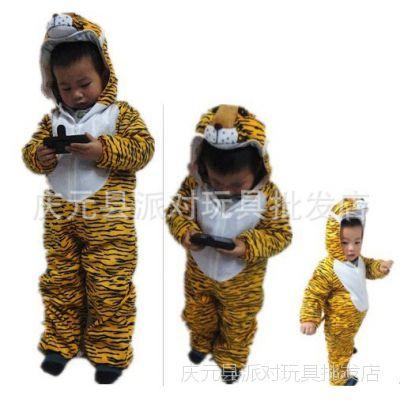 批发卡通衣服动物衣服供应演出服装 儿童表演服 舞蹈表演服老虎