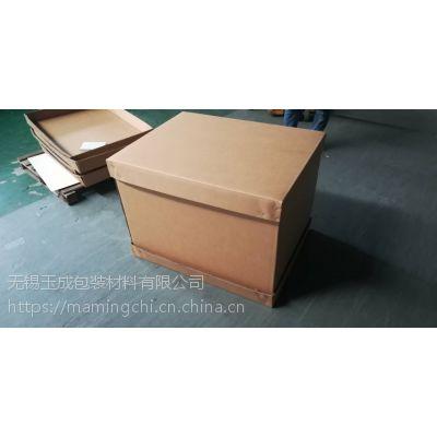 纸箱 瓦楞纸箱 包装箱 飞机盒 托盘 包装材料