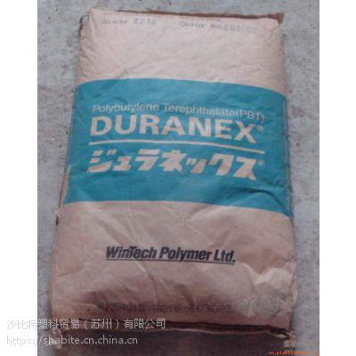 日本宝理代理现货 DURANEX PBT 3316