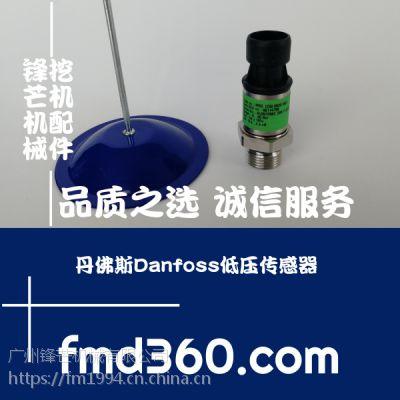 中国挖掘机市场丹佛斯Danfoss低压传感器063G1861大全