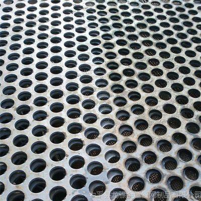 不锈钢穿孔板 铝穿孔板 冲孔网规格