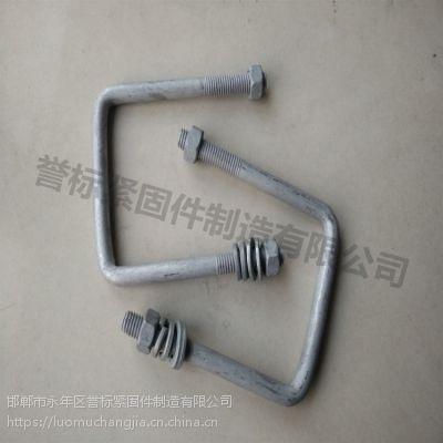 安康热镀锌U型螺栓厂家 可定做各种非标异形件