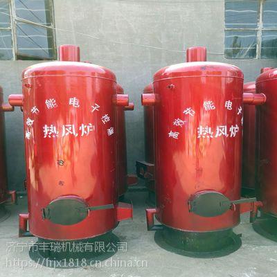 甘肃养殖育雏制暖热风炉 加速升温大棚制暖炉
