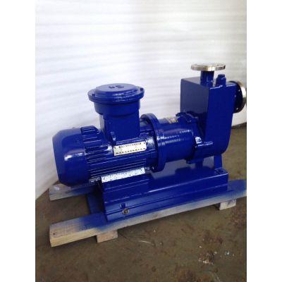 卧式管道离心泵价格FWG32-160A 4.5M3/H 扬程:25M 1.1KW 山西孝义市众度泵业