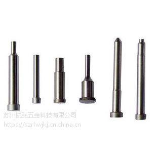 模具配件 模具标准件 冲针 冲头 导杆 导柱导套 顶杆司筒