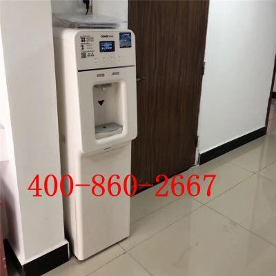 RO反渗透直饮水机 浩泽JZY-A1XB2-W工厂净水器租赁价格