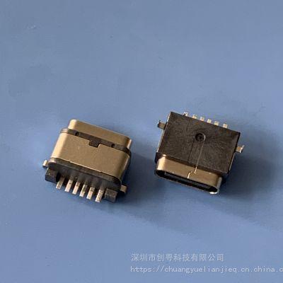 TYPE C6P沉板防水母座 USB 3.1 6P两脚沉板防水插座 端子贴板防水插座6P简易防水插座