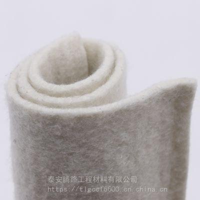 水稳层土工布用什么规格的合适/厂家直销土工布规格齐全