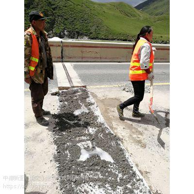 成都市公路桥梁伸缩缝修补材料厂家电话:15723291082