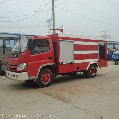 生产出售5吨水罐消防车