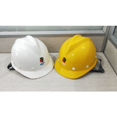 金能电力ABS安全帽介绍