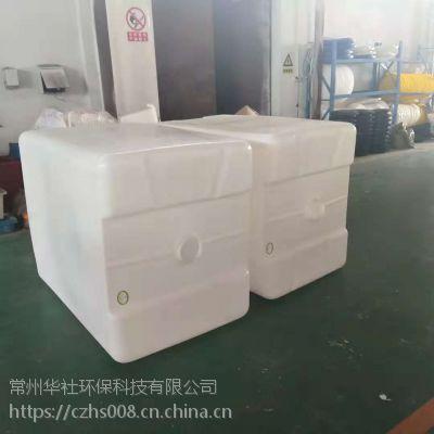 华社供应安徽塑料内胆 1000L塑料桶包装食品级油桶 防腐蚀易清洗