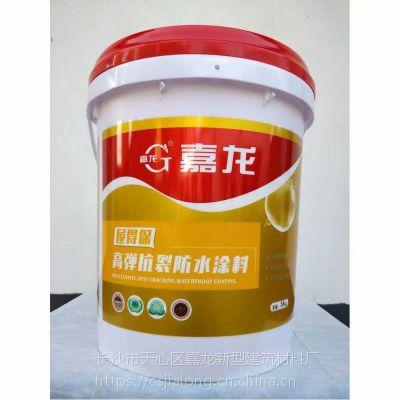 红色液体卷材防水涂料_ 湖南长沙嘉龙防水材料厂家有售