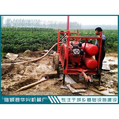 华兴200米深空压洗井机 洗井机厂家 活塞式空压洗井机