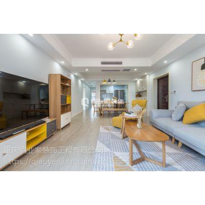 重庆龙湖U城120平三室现代北欧风格实景装修案例|俏业家装饰