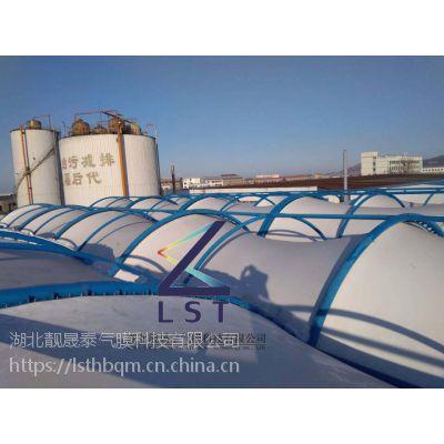 污水池加盖密封,反吊膜结构,密封除臭,废臭气收集罩